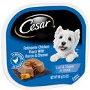 Cesar Savory Delights Rotisserie Chicken Flavor with Bacon & Cheese in Meaty Juices Dog Food