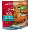Tyson Chicken Breast Fillets