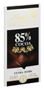 Lindt Lindt Excellence 85% Cocoa Extra Dark Chocolate